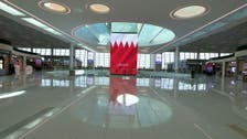 France puts Bahrain on COVID-19 green list, effective immediately
