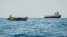 Nearly 200 migrants picked up off Libyan coast by Ocean Viking rescuers