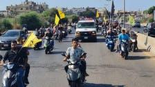 لبنان: بیروت کے جنوب میں قبائل اورحزب اللہ کےدرمیان جھڑپیں،6 افرادہلاک