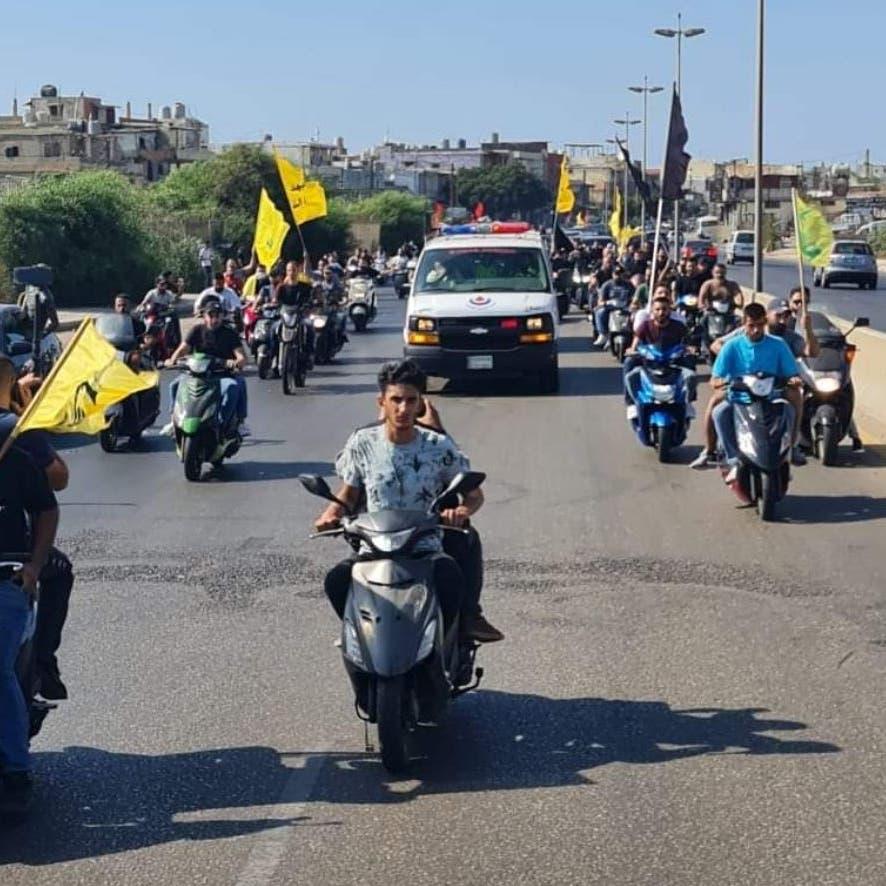 اشتباكات بين العشائر وحزب الله توقع 6 قتلى جنوب بيروت