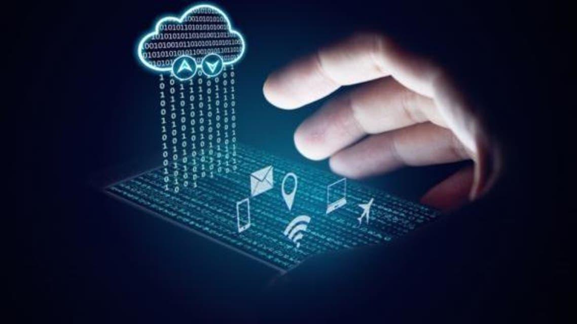 الحكومة الرقمية- موقع هيئة الحكومة الرقمية السعودية