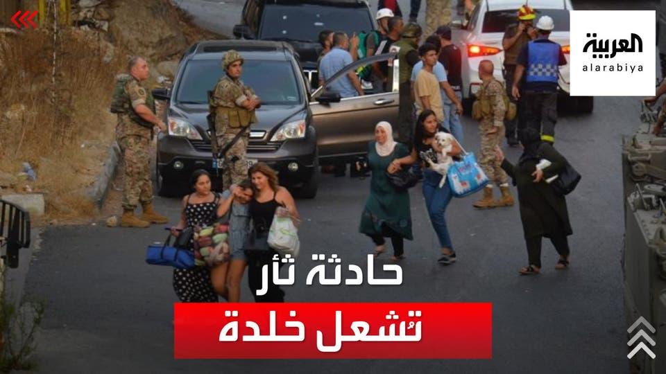 كمين ثم اشتباك فحرب شوارع..5 قتلى باشتباكات بين عناصر