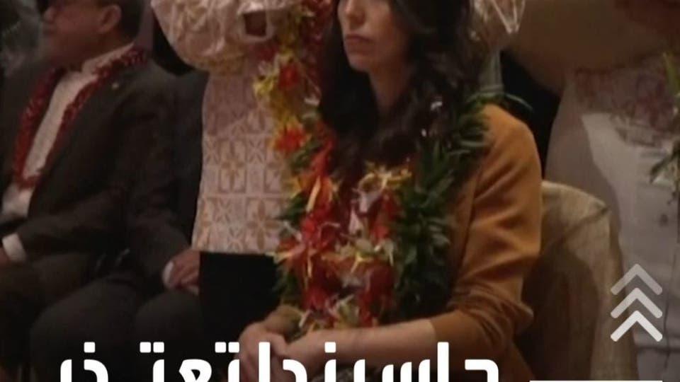 رئيسة وزراء نيوزيلندا تعتذر لسكان جزر الباسيفيك عن