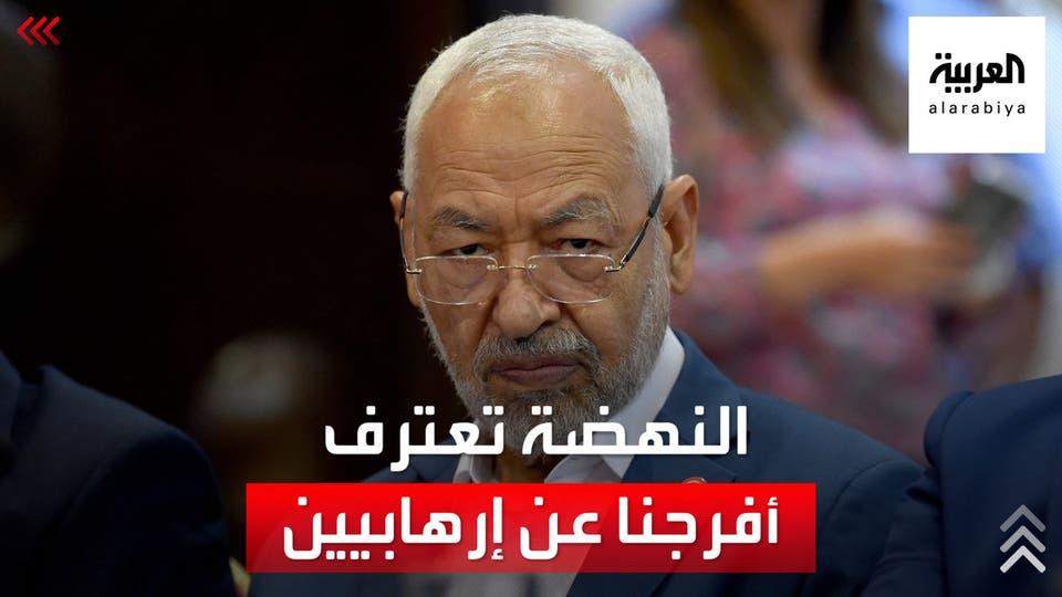 تسجيل مسرب للغنوشي يقر بدور حركة النهضة بإطلاق سراح إرهابيين في تونس