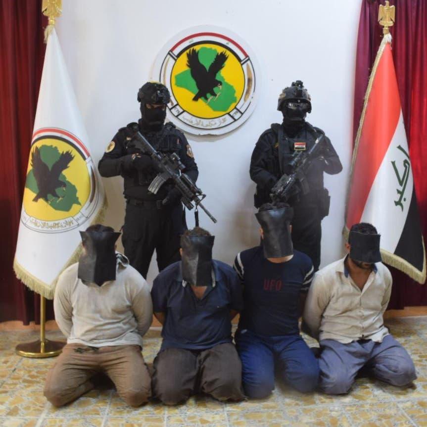 العراق.. القبض على 5 إرهابيين بينهم قيادات بالسليمانية