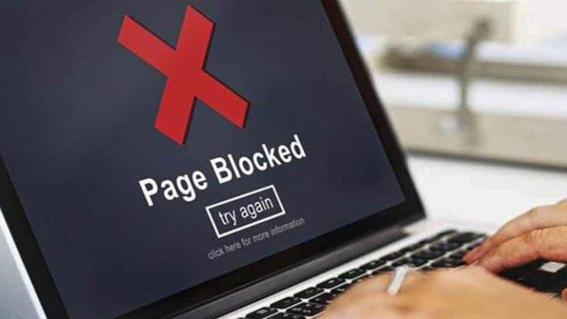فیلترینگ در ایران