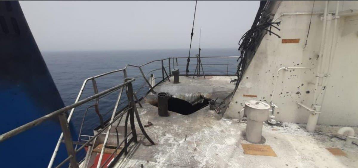 الأضرار التي لحقت بالسفينة
