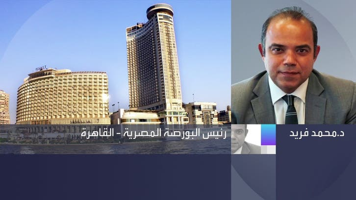 رئيس بورصة مصر للعربية: نتوقع طرح 4 شركات جديدة من القطاع الخاص
