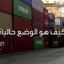 السفن التجارية تواجه صعوبة في إيجاد الطواقم الضرورية لتشغيلها