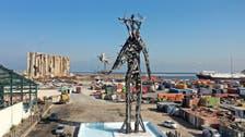 Memorial sculpture at Beirut port blast site draws mixed reviews in Lebanon