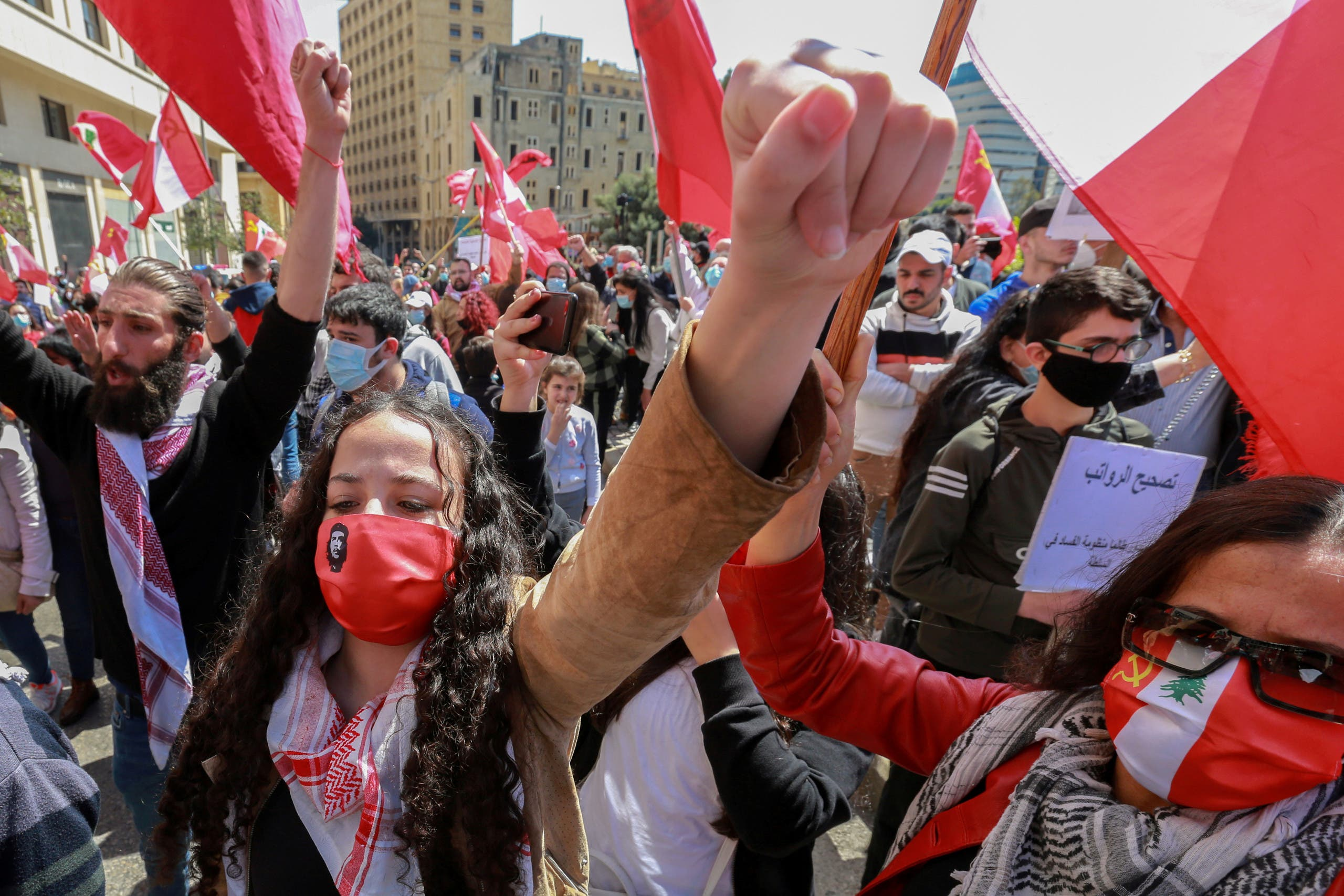 Demonstrators take part in a protest against mounting economic hardships in Beirut, Lebanon March 28, 2021. (File photo: Reuters)