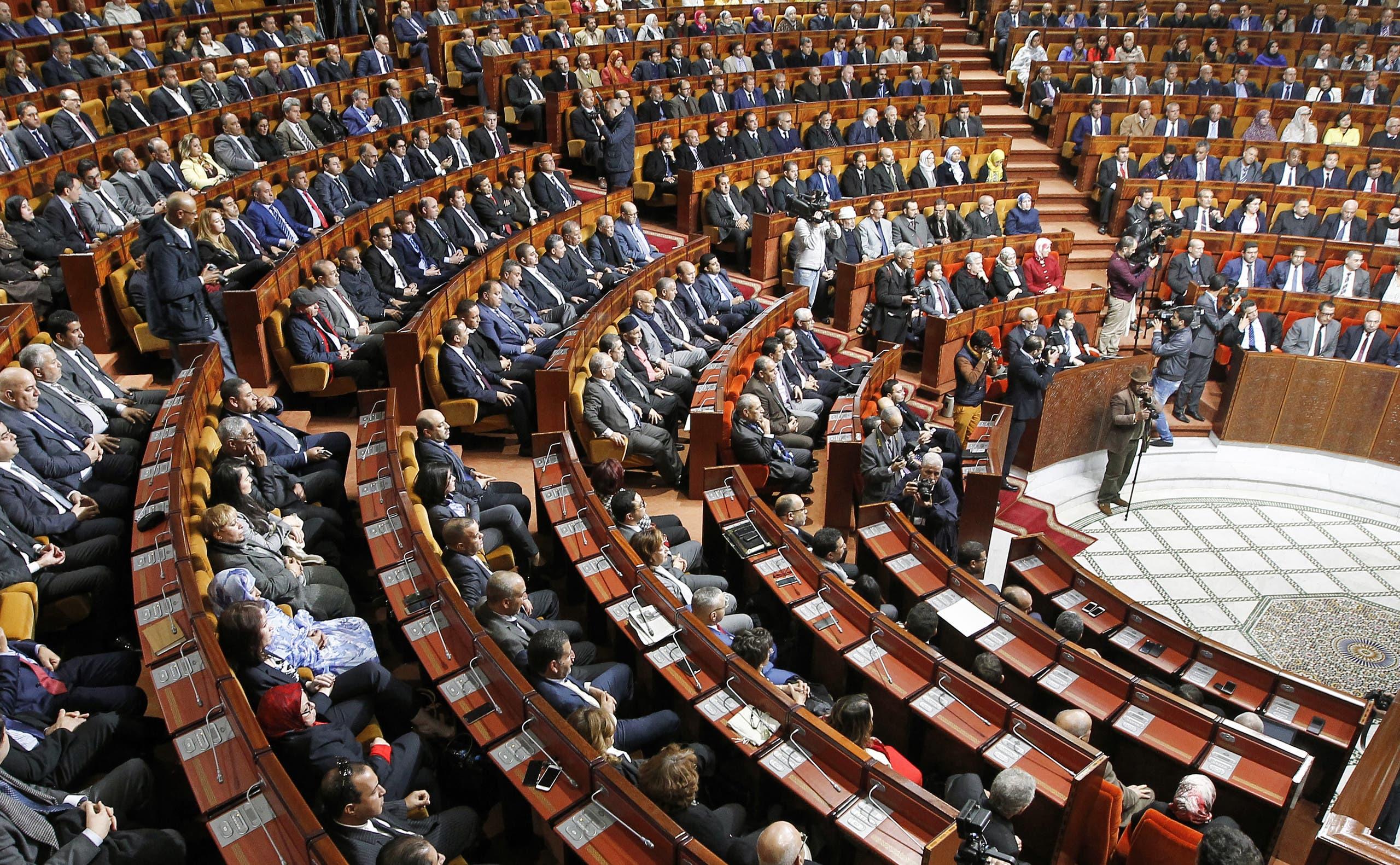 البرلمان المغربي (أرشيفية)