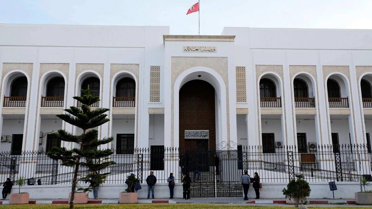 قصر العدالة في تونس