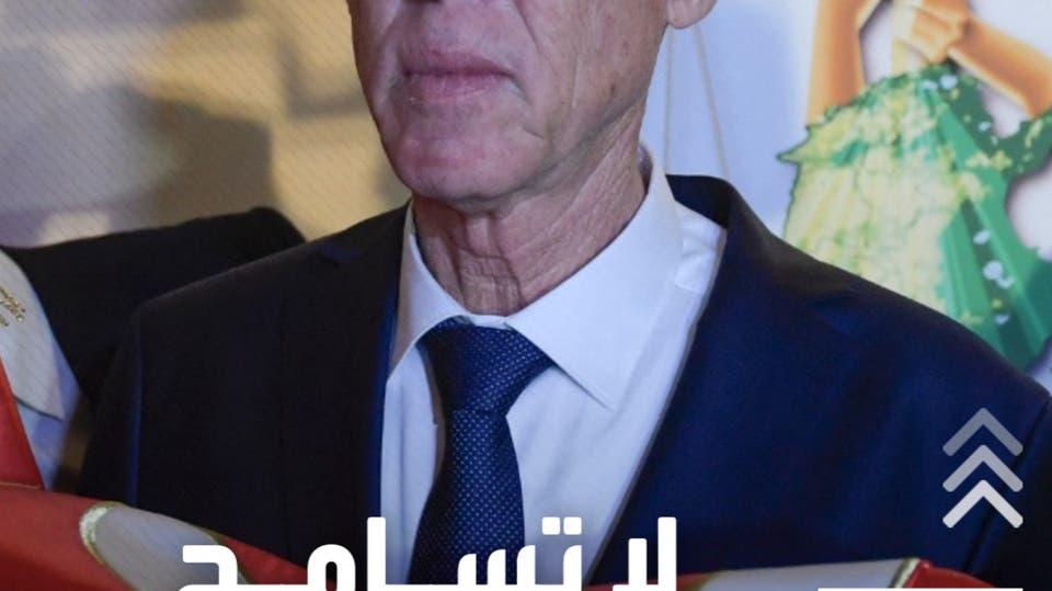 قيس سعيد: لن أتسامح مع من ينهب قوت التونسيين.. وباق على العهد حتى تتحقق مطالب الشعب