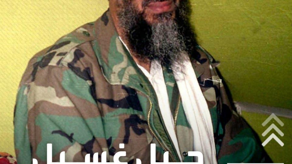 قصة حبل غسيل قاد لعملية قتل أسامة بن لادن