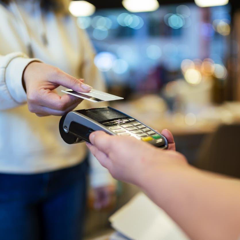 ارتفاع عدد أجهزة المدفوعات الرقمية في السعودية 60% خلال عام