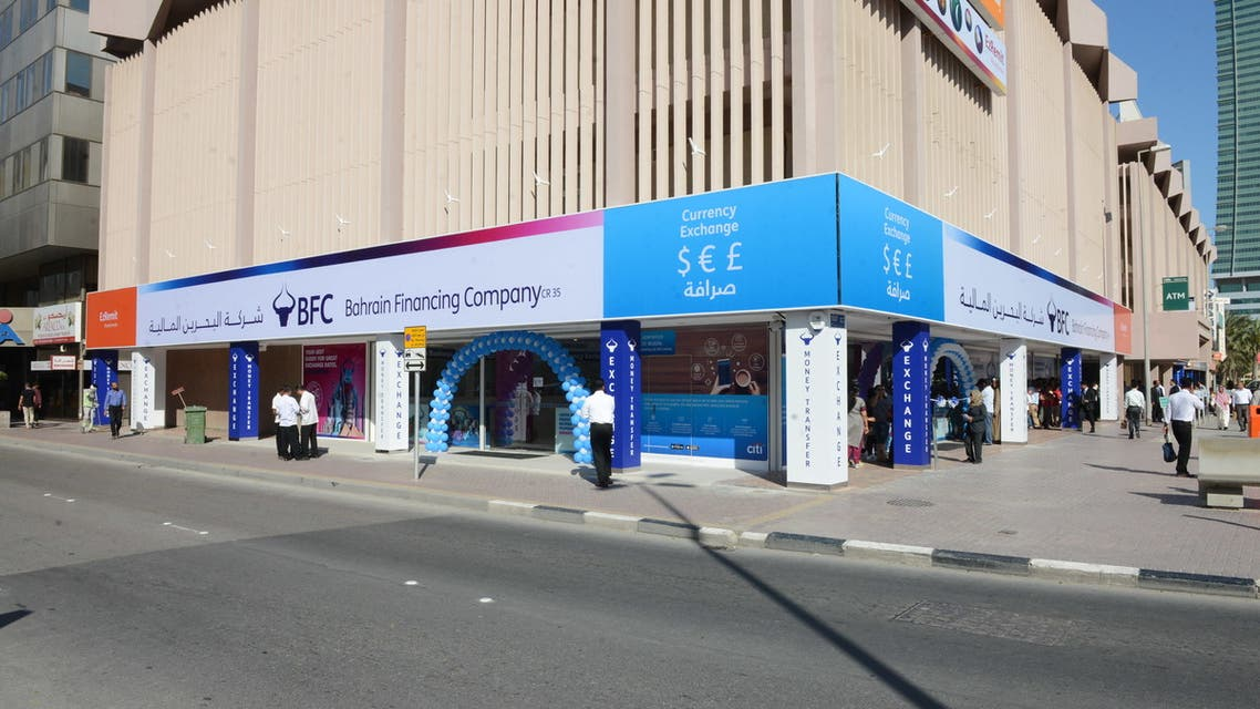 Bahrain Financing Company (BFC) has merged with payments company Finablr and has rebranded as WizzFinancial in what its owners say is now the largest money transfer group in the Middle East. (Supplied)