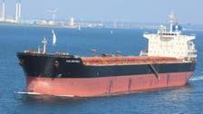 فجیرہ کی ساحلی حدود میں چاربحری جہازوں کا رابطہ منقطع، ہائی جیک ہونے کا خدشہ
