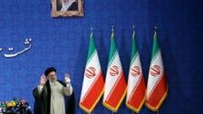 Iran's Raisi inaugurated as president: State TV