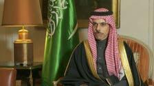وزیر خارجیه سعودی: سلطهجوییهای حزبالله باعث مشکلات لبنان است