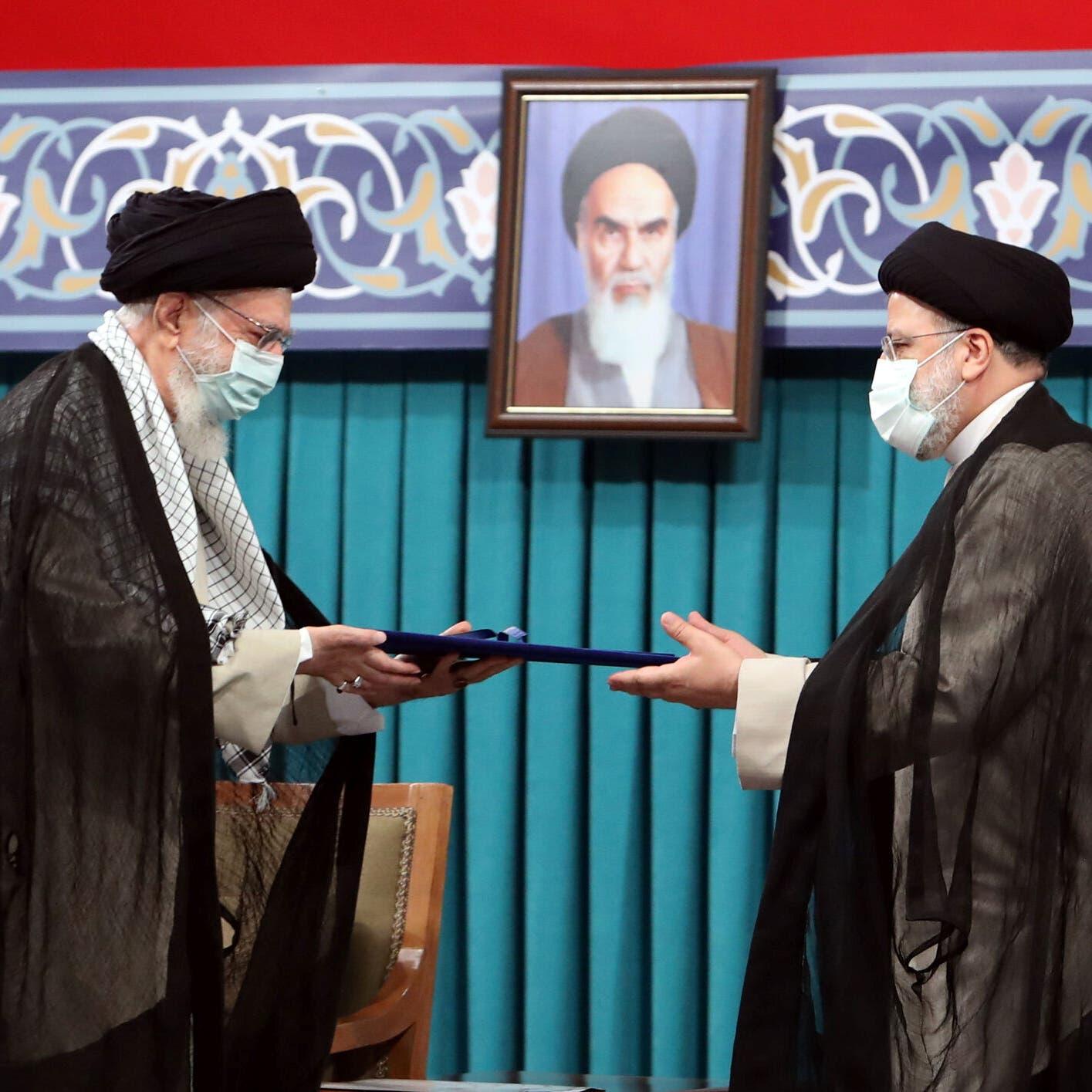 خامنئي ينصّب إبراهيم رئيسي رئيساً جديداً لإيران