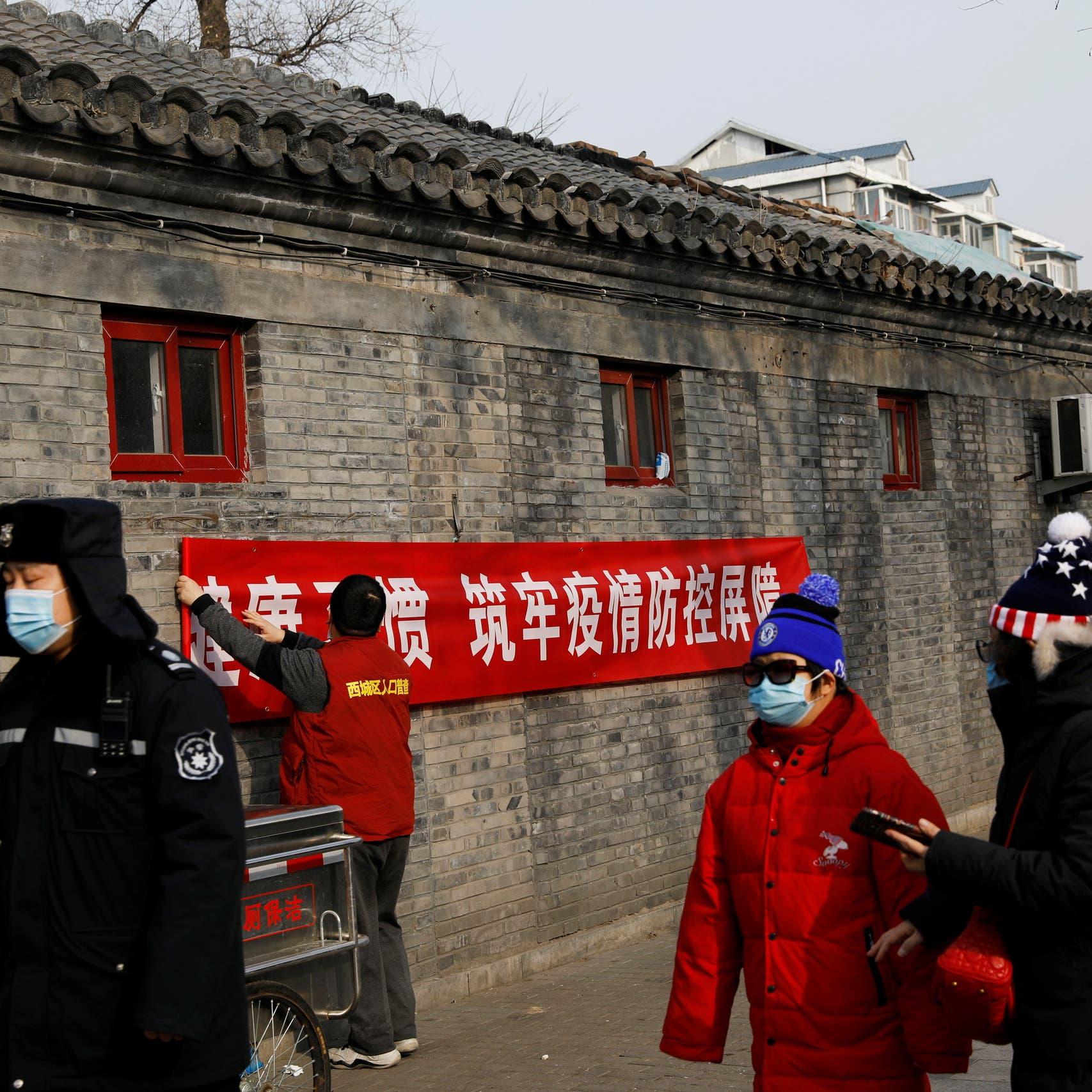 الصين تعارض إجراء تحقيق جديد حول أصل كوفيد-19 بأراضيها