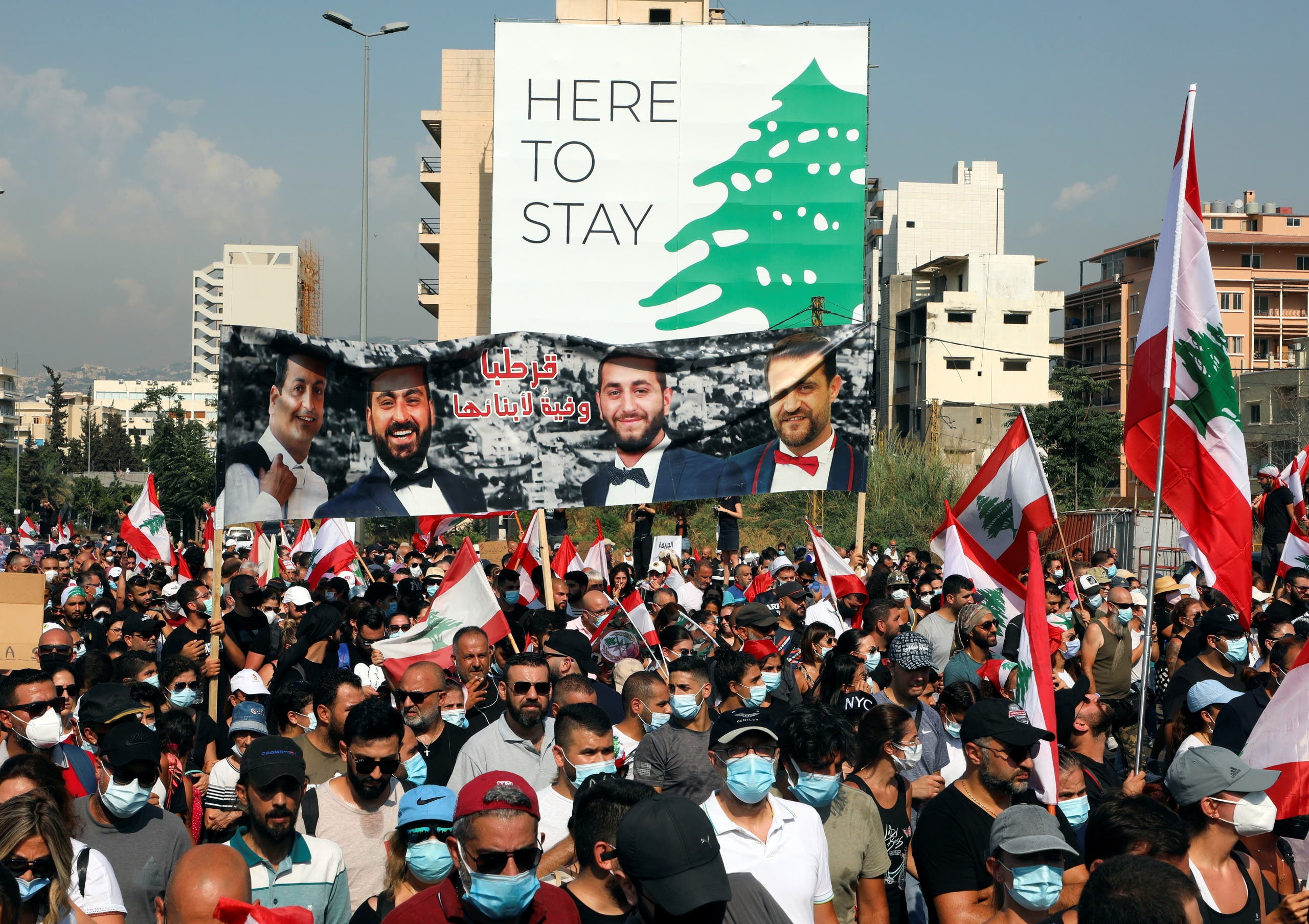 From today's demonstration in Beirut