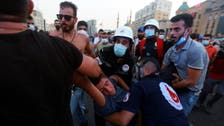 بیروت: بندرگاہ دھماکے کی برسی پرحزب اللہ مخالف مظاہرے،'ایران واپس جاؤ'کے نعرے