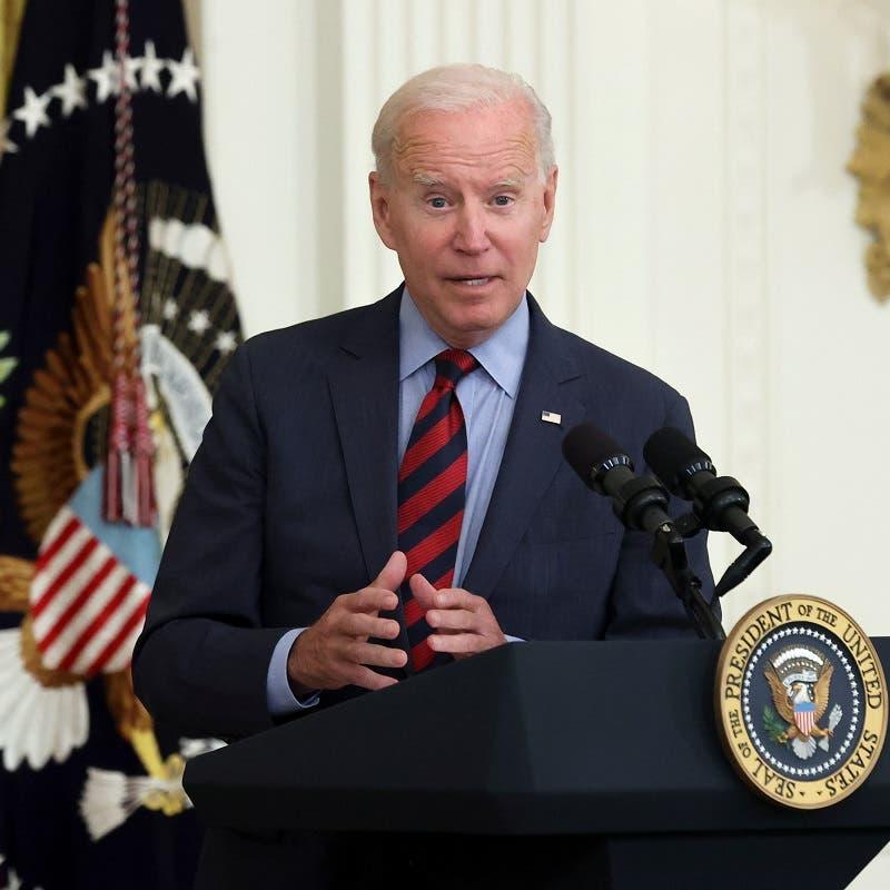 Nine Democrats signal opposition to Biden's welfare plan