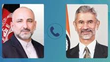 افغانستان خواستار برگزاری نشست ویژه سازمان ملل شد