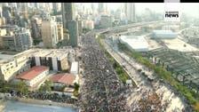 بیروت دھماکاتحقیقات؛لبنانی جماعتیں پارلیمان کے اجلاس کا بائیکاٹ کریں گی!