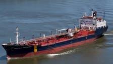 هيئة مراقبة بريطانية ترجح خطف سفينة قبالة الإمارات.. وإيران تنفي
