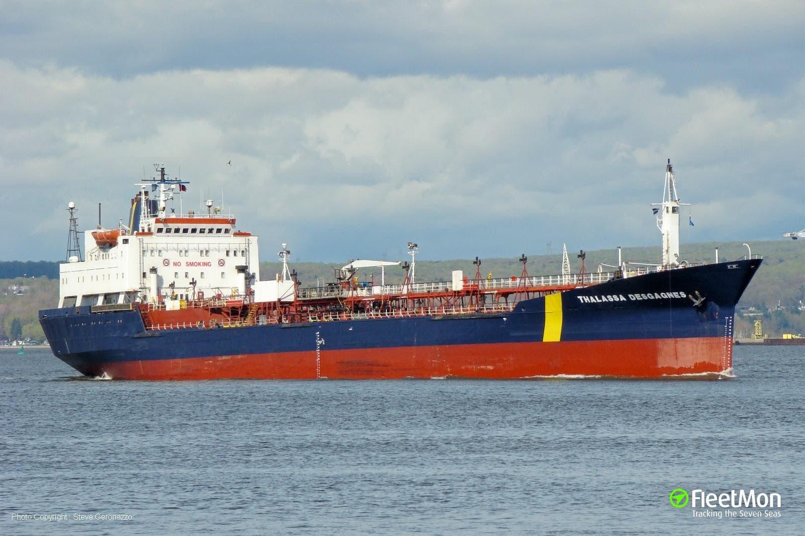 السفينة أسفالت برينسيس