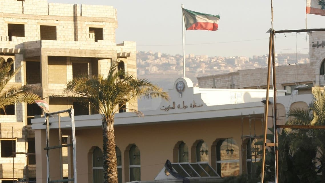 The Kuwaiti embassy is seen in Beirut, February 21, 2008. (Reuters)