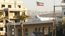 Kuwait embassy in Beirut urges citizens to get in touch on port blast anniversary