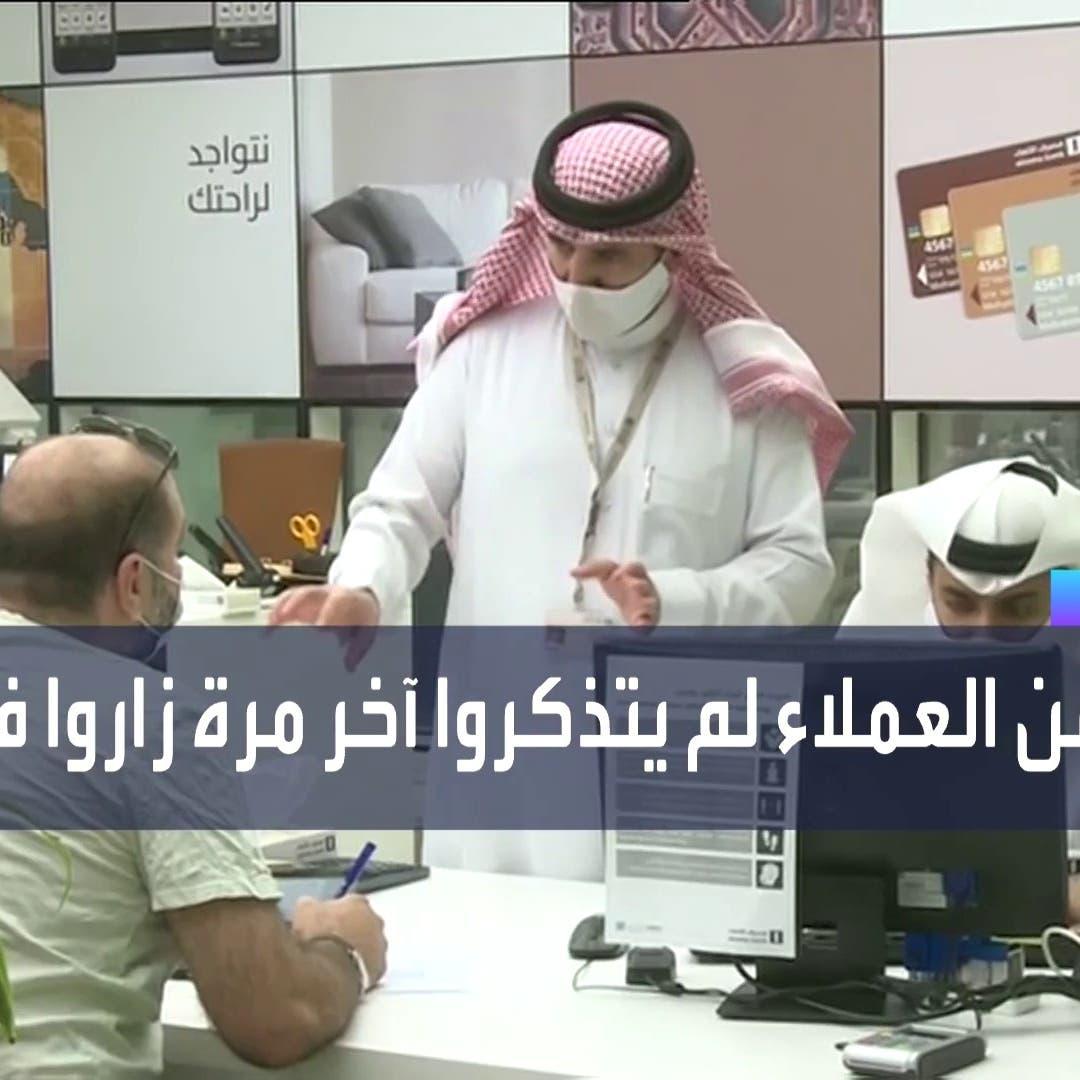 كم مرة يستخدم السعوديون الأوراق النقدية أسبوعيا؟ مسح يجيب