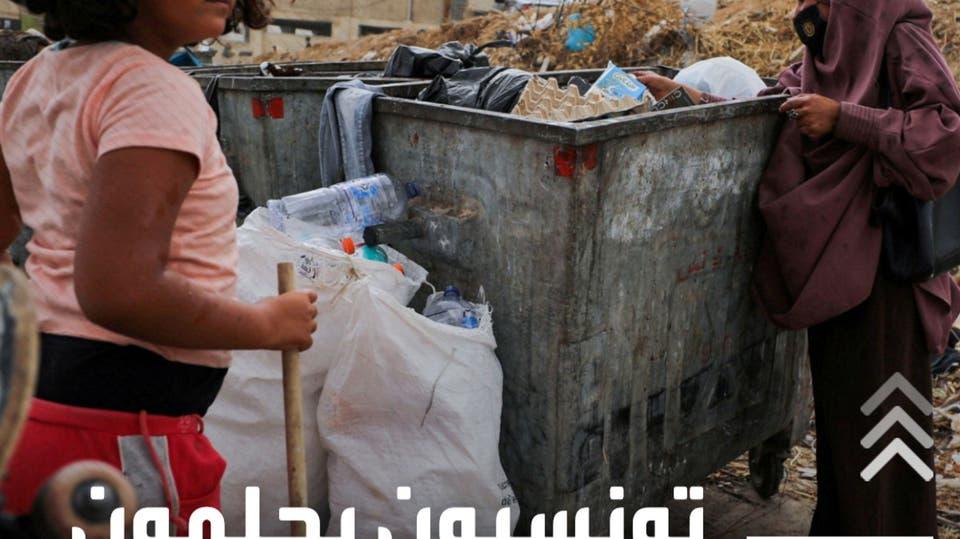 تنبش يوميا في القمامة.. تونسية تعيل أطفالها من بيع الزجاجات البلاستيكية