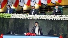 Iran's Raisi unveils new cabinet: IRNA