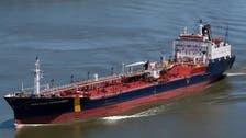 آمریکا جزئیات تازهای از اقدام به ربایش کشتی «اسفلت پرنسس» را فاش کرد