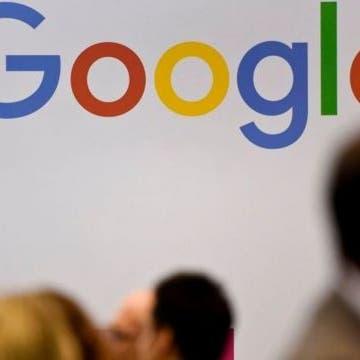 غوغل تلجأ لخفض رواتب الراغبين في العمل من المنزل بطريقة مبتكرة