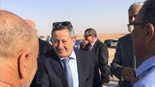 UAE extradites former head of Algeria's Sonatrach to face trial over corruption