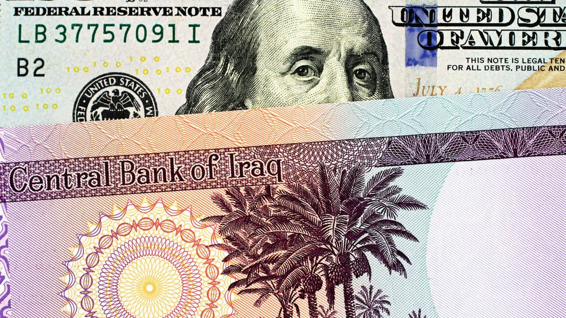 الدينار العراقي والدولار