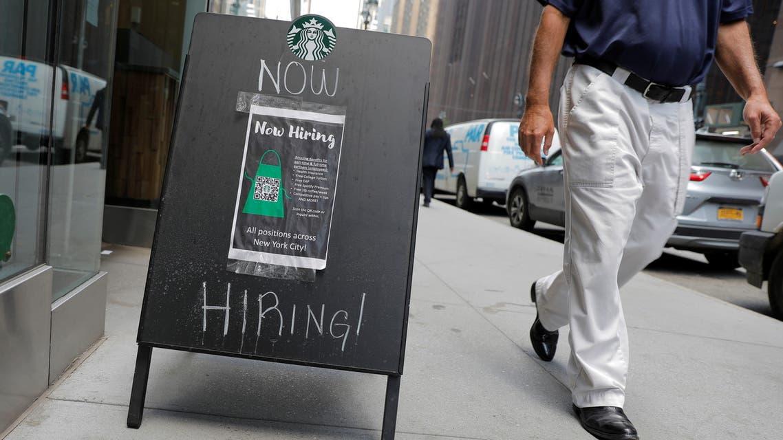 إعلان وظيفة شاغرة في نيويورك (رويترز)