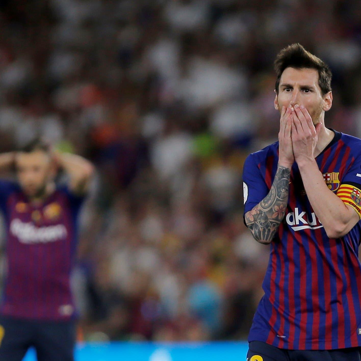 لماذا اضطر برشلونة للتخلي عن ميسي؟