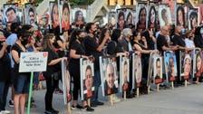 راهپیمایی اعتراضی خانوادههای کشتهشدگان هواپیمای اوکراینی در تورنتو