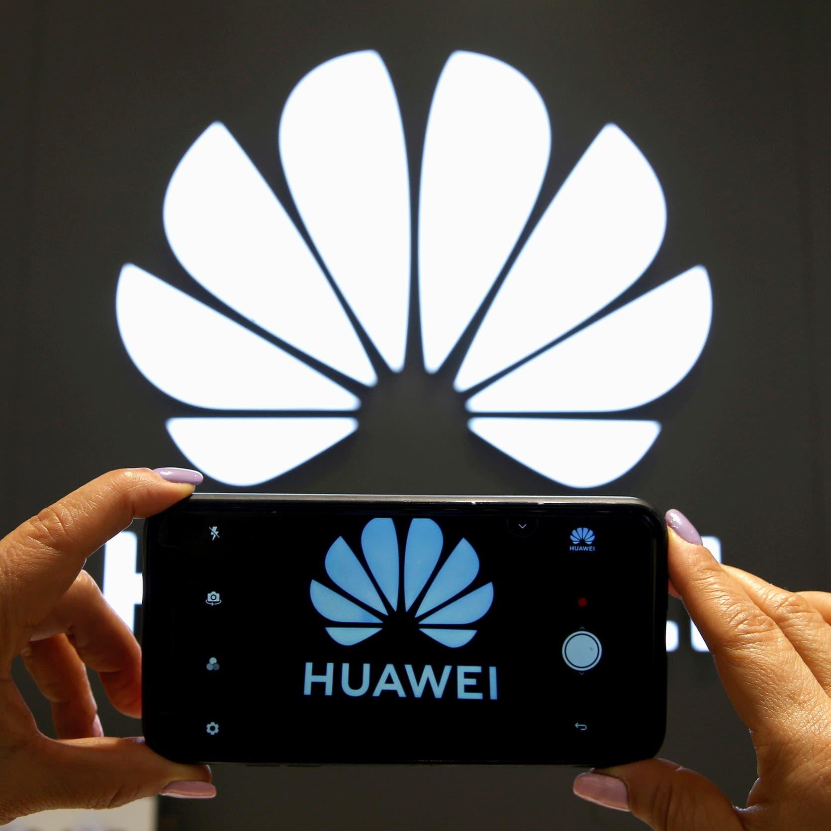 """العقوبات الأميركية تقص أجنحة """"هواوي"""".. عملاق الصين ينشد البقاء على قيد الحياة"""