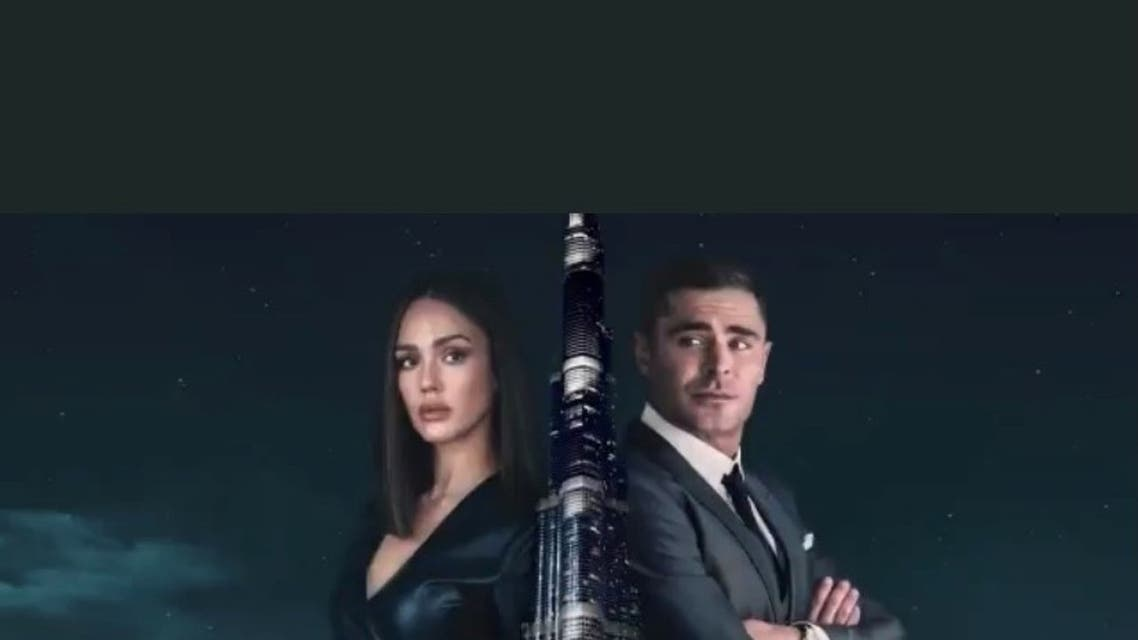 US actors Zac Efron, who has starred in films including Baywatch and the Greatest Showman, and Jessica Alba, of the Famous Four franchise, front up a short spoof action film for Dubai Tourism. (Twitter)
