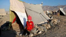 Drought disrupts supplies compounds humanitarian crisis in Afghanistan