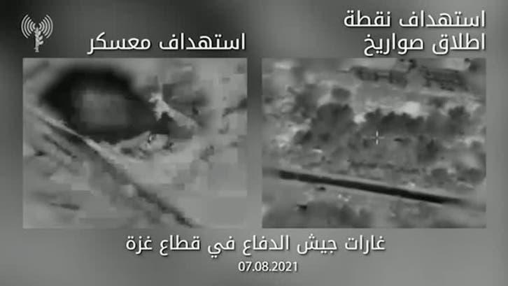 Israel strikes Hamas sites in retaliation to incendiary balloon: Military