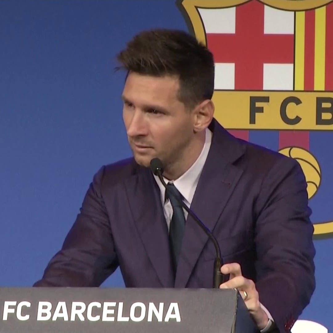 كيف يؤثر رحيل ميسي على نادي برشلونة مالياً؟
